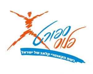 216_sportplus-logo